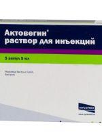 АСЕПТА гель для десен с прополисом туба 1 г Вертекс