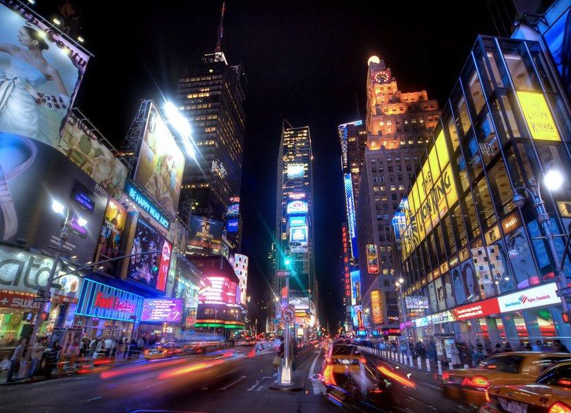 фотообои ночного города: