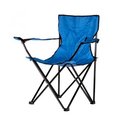 стулья для рыбалки в алматы