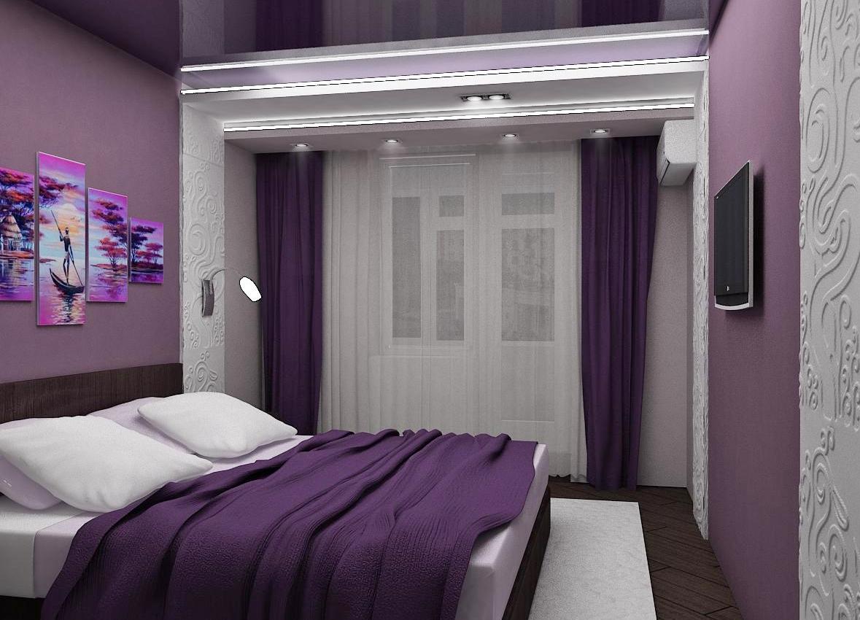 Дизайн спальни фиолетовых тонах