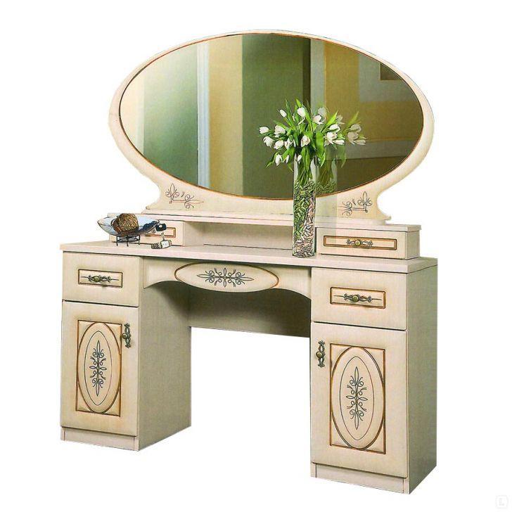 Купить туалетный столик с зеркалом в Бресте на Dom.by - широкий ассортимент, лучшие цены, фото, описания и