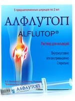 Алфлутоп – аналоги