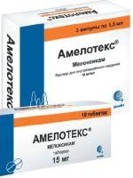 Амелотекс – аналоги