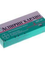 Аспирин Кардио – сведения для применению