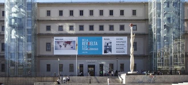 Картинки по запросу Центр искусств королевы Софии картинки