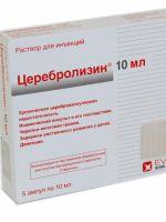 Церебролизин – сведения ко применению