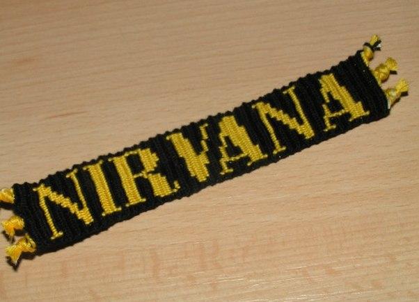 Как сделать нирвану