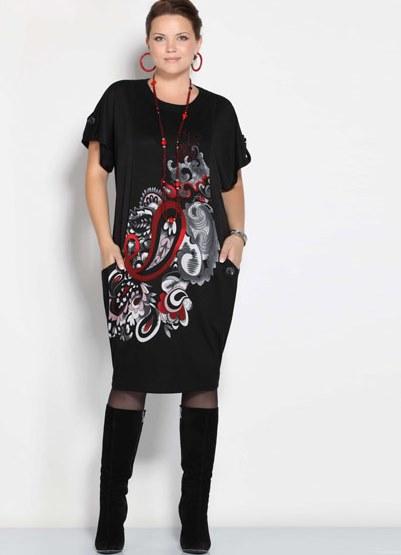 Новый интернет-магазин модной женской одежды Минск.