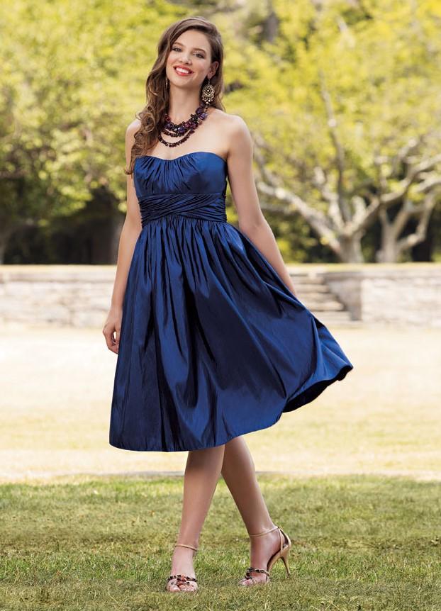 Какое платье подобрать для свадьбы