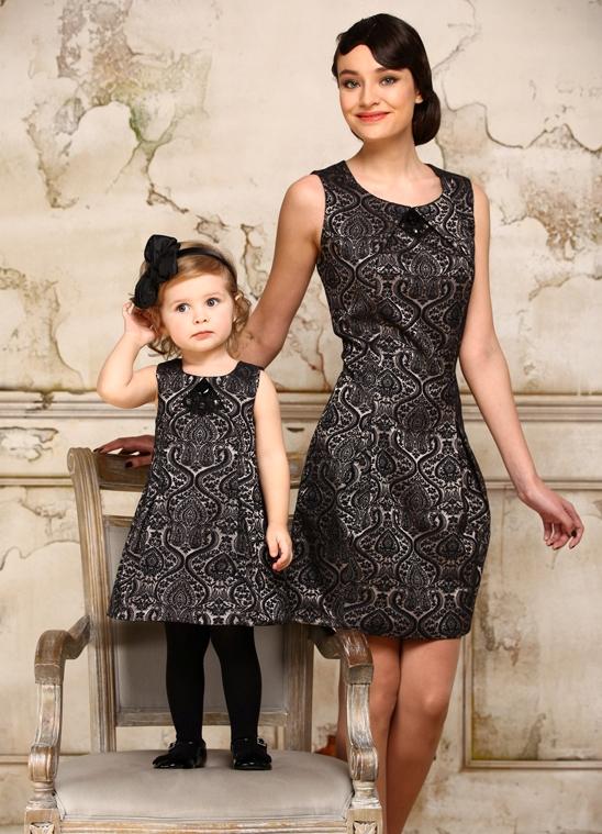 Платье для мамы праздник