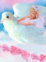 Валерия - день ангела