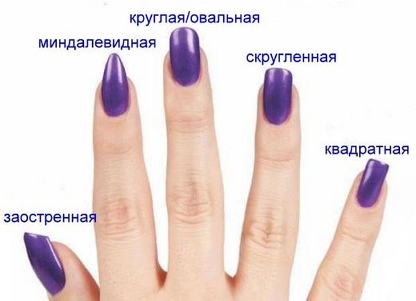 Красивые длинные ногти  2018 79
