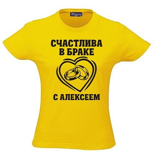 Магазин футболок с надписями в Находке