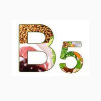 Витамин в 5 для чего нужен организму