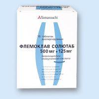 Флемоклав Солютаб Для Детей От 3 Лет Инструкция