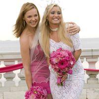 сон свадьба знакомой подруги