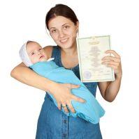 Как сменить фамилию ребенку на фамилию матери
