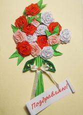 квиллинг открытка с днем рождения