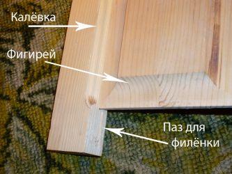 Кухня из дерева своими руками 6