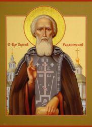 Святой сергий радонежский покровитель кого