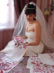 Приданое невесты Pridanoe_nevesty