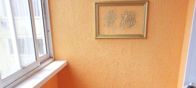Декоративная штукатурка на балконе.