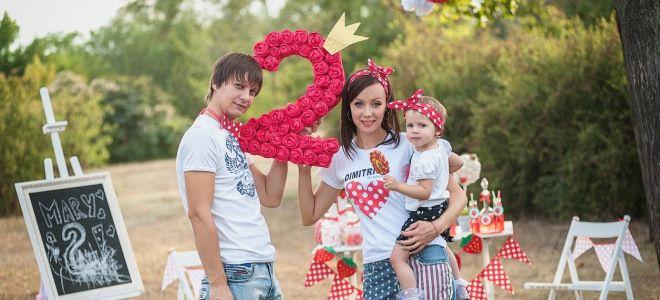 Рождение ребенка 2 ребенка