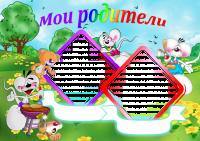 Портфолио для детского сада 3