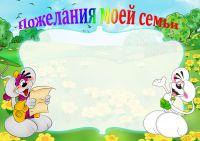 Портфолио для детского сада 9