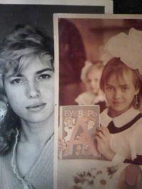 Ирина Шейк до и после пластики8