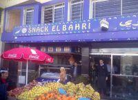 Ресторан El Bahri