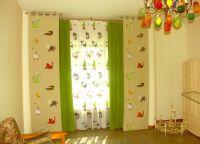 Тюль для детской комнаты мальчика