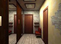 Квадратный коридор дизайн