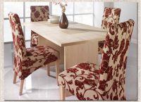 Подушки на стулья18