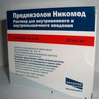 преднизолон при аллергии дозировка таблетки