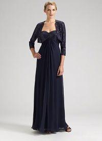 Накидка на вечернее платье 7
