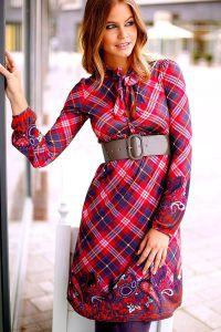 Платье с воротником стойка 1