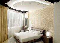 Дизайн маленькой спальни11