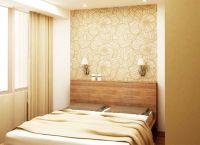 Дизайн маленькой спальни1