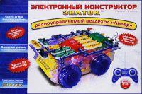 Электрический конструктор