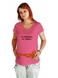 Футболки для беременных с прикольными надписями14