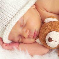 Хорда в сердце у ребенка