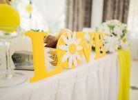 ромашковая свадьба1