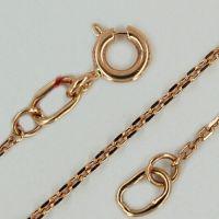 плетения золотых цепочек6