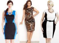 какие платья идут полным девушкам 9