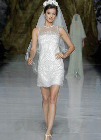 Образ невесты 2014 6