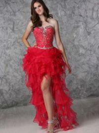 Платье длинное сзади короткое спереди 1