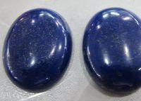 полудрагоценные камни список 4
