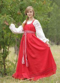 Русский женский народный костюм 11