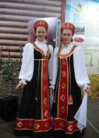 Русский женский народный костюм 9